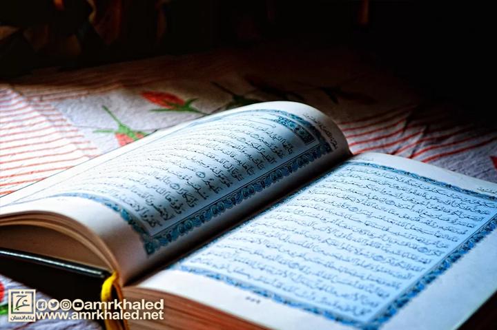 8أماكن وأوقات لا يجوز قراءة القرآن خلالها احرص علي تجنبها